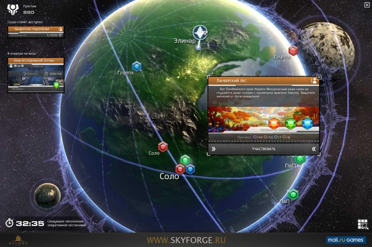 Skyforge - Дата ЗБТ и подробности