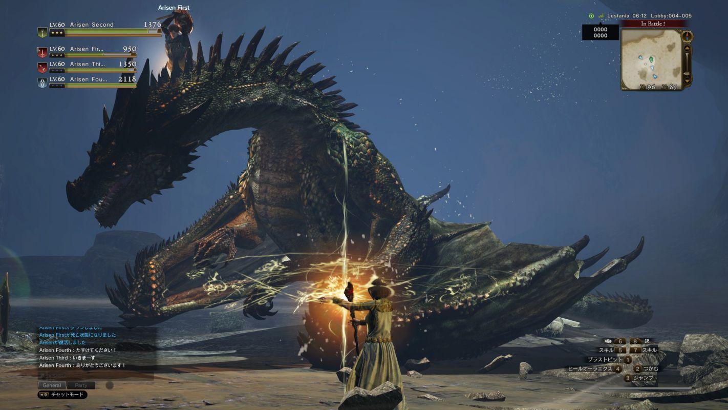 Dragon`s Dogma Online - Официальный анонс и дебютный трейлер