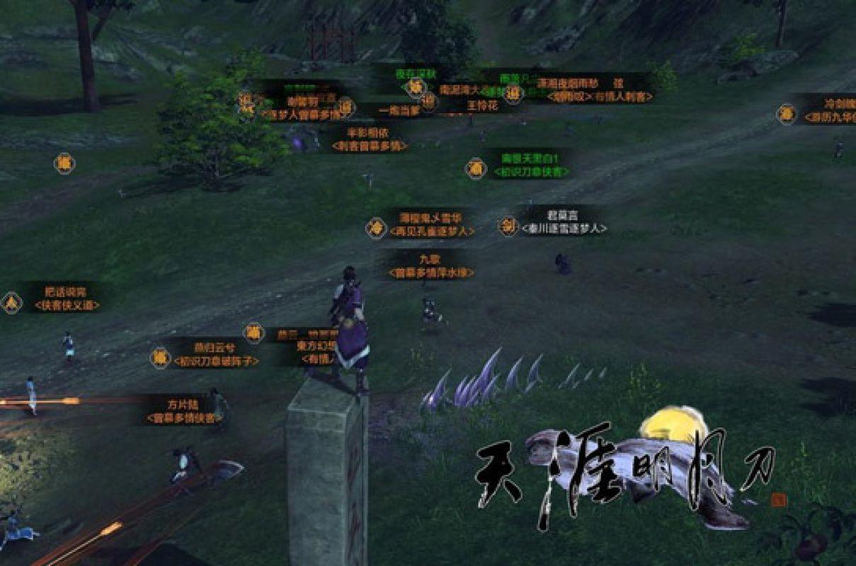 Moonlight Blade - Система случайных батлграундов может вернуться в следующем бета-тестировании