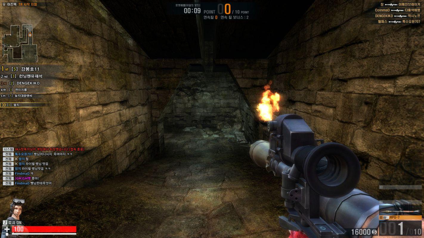 Видео игра counter strike