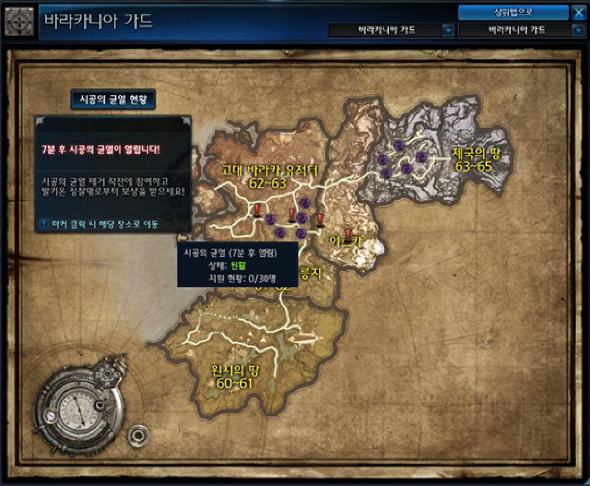 TERA - В корейской версии скоро появится новый Nexus