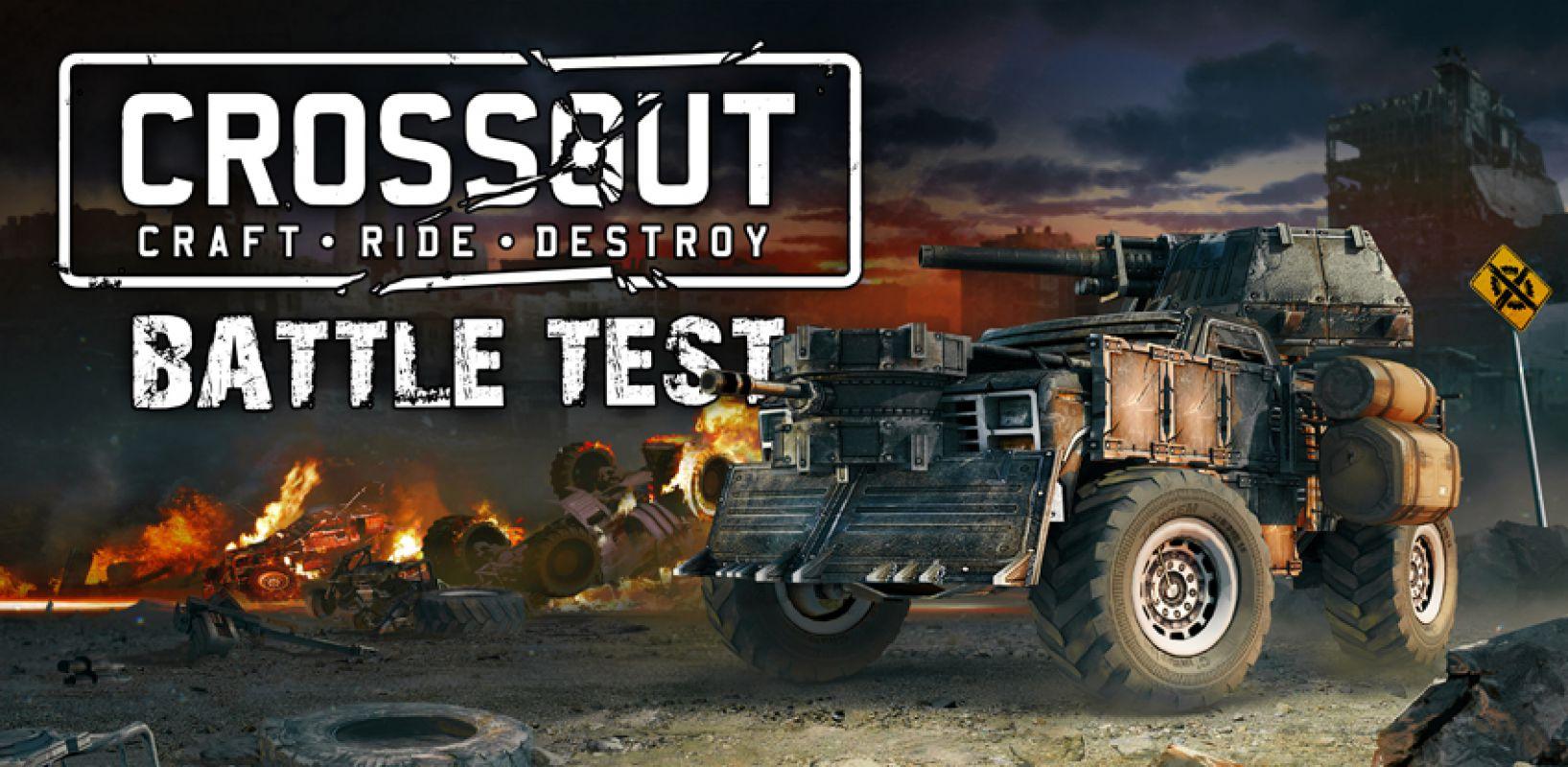 Первое боевое тестирование Crossout началось