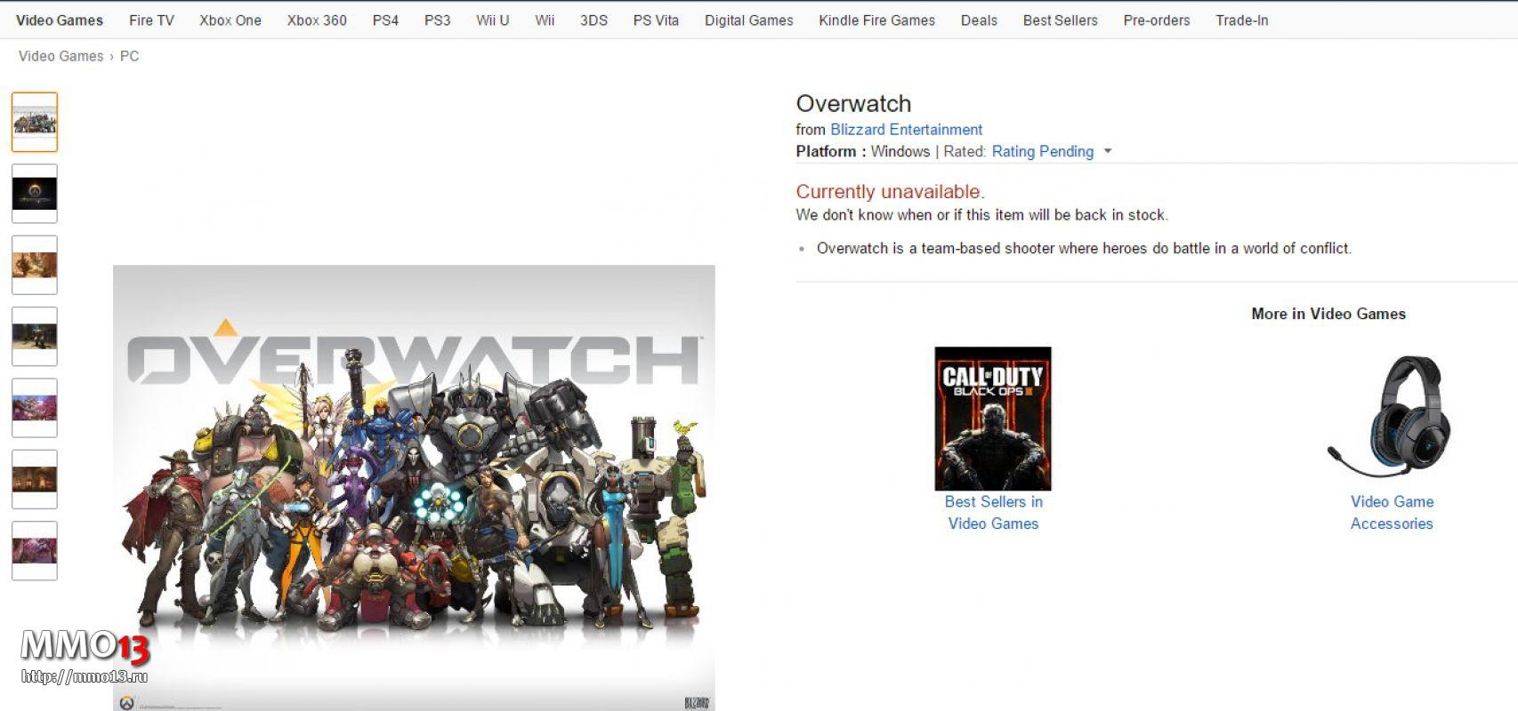 Overwatch появился в Amazon, скоро бета?