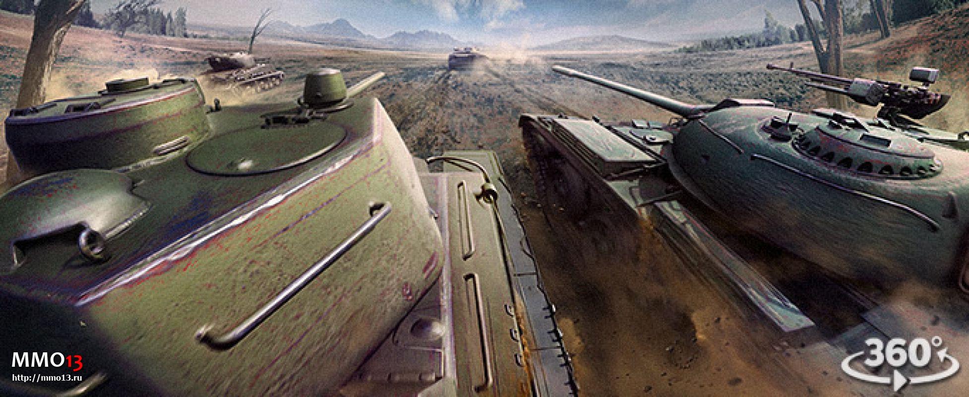 Wargaming - Реконструкция боя 1941 года с помощью виртуальной реальности