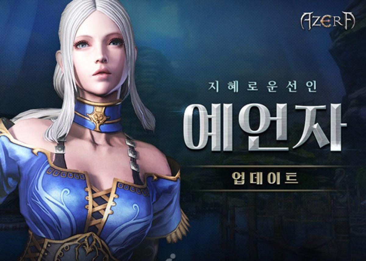 Oekonews online game