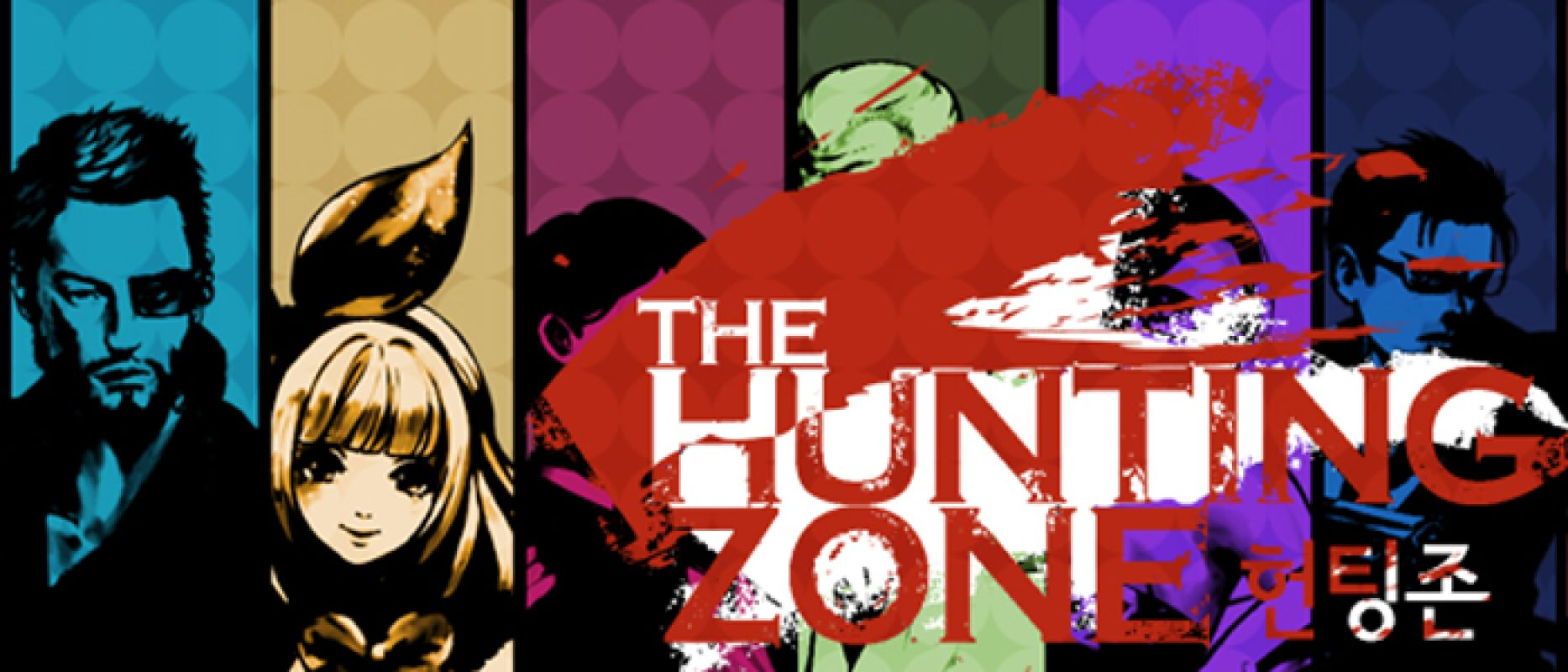 The Hunting Zone - Новая игра от создателей TERA