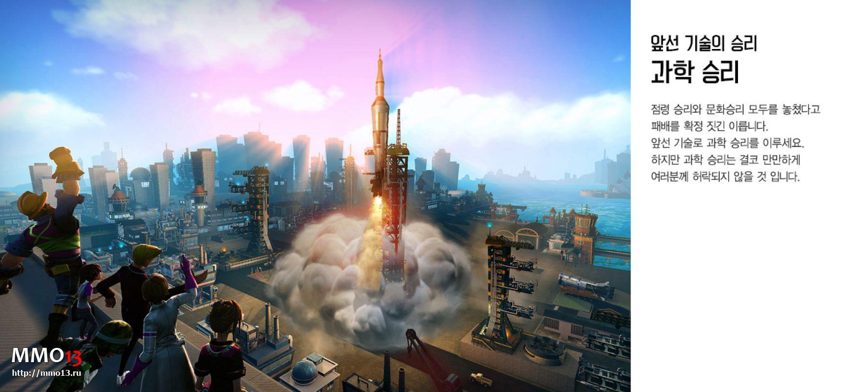 Civilization Online - Предварительное ОБТ начнется в ноябре