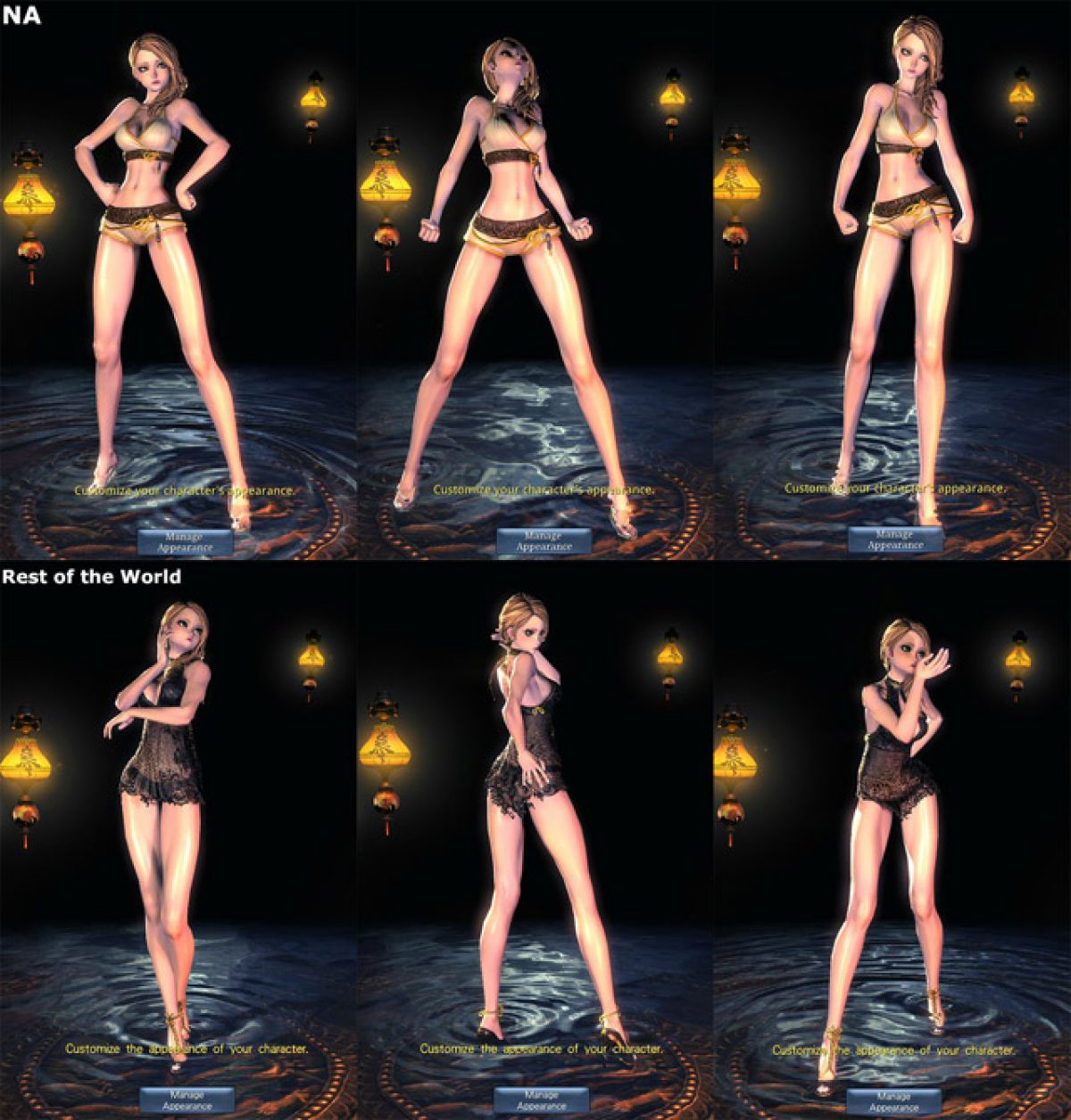 Blade & soul uncensored sexy video