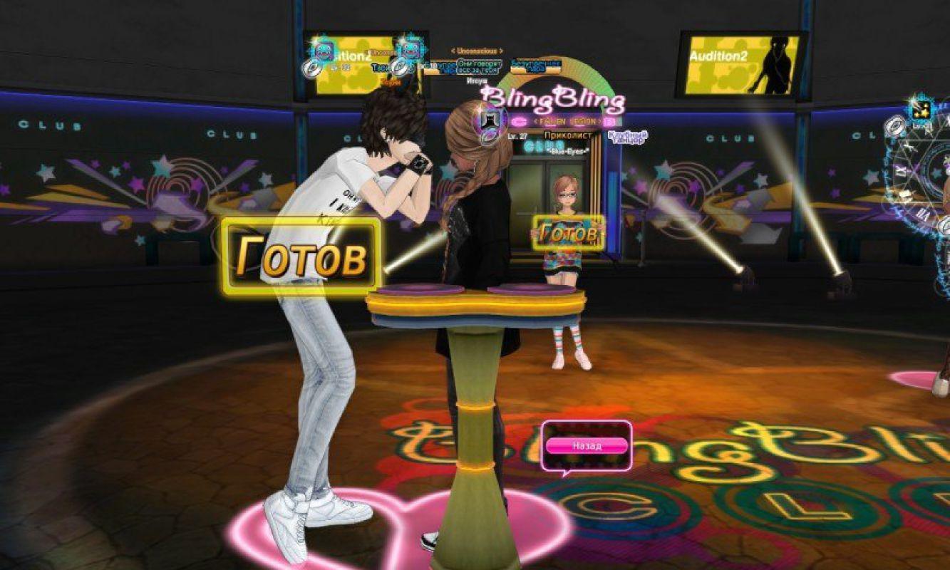 Audition 2 онлайн танцы — дата выхода, системные требования и.