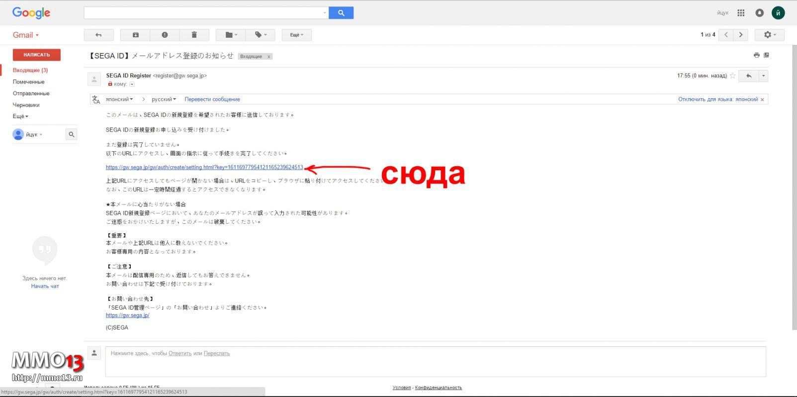 Гайд «Как начать играть в Closers на японском сервере» 7243