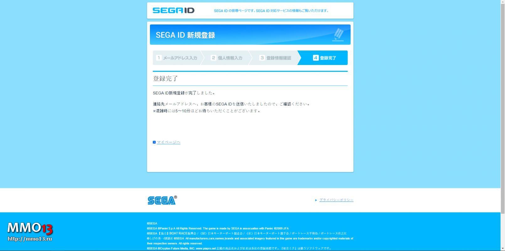 Гайд «Как начать играть в Closers на японском сервере» 7265