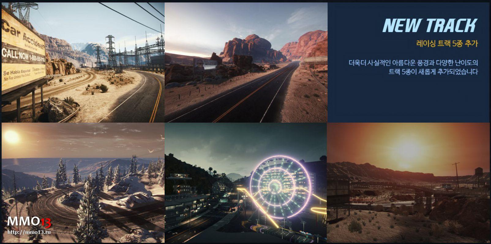 Need for Speed EDGE готовится ко второму ЗБТ