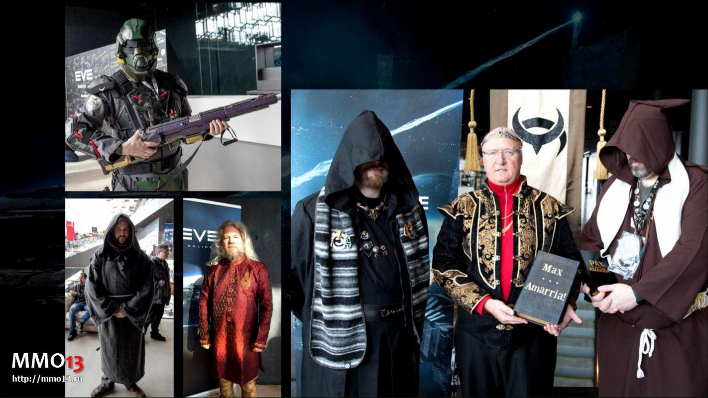 EVE Фанфест 2016 —  Исландское волшебство