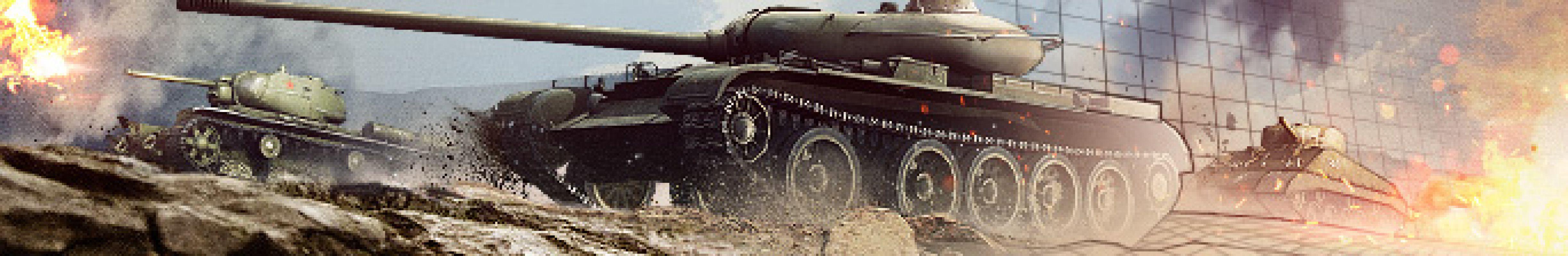 world of tanks скачать общий тест