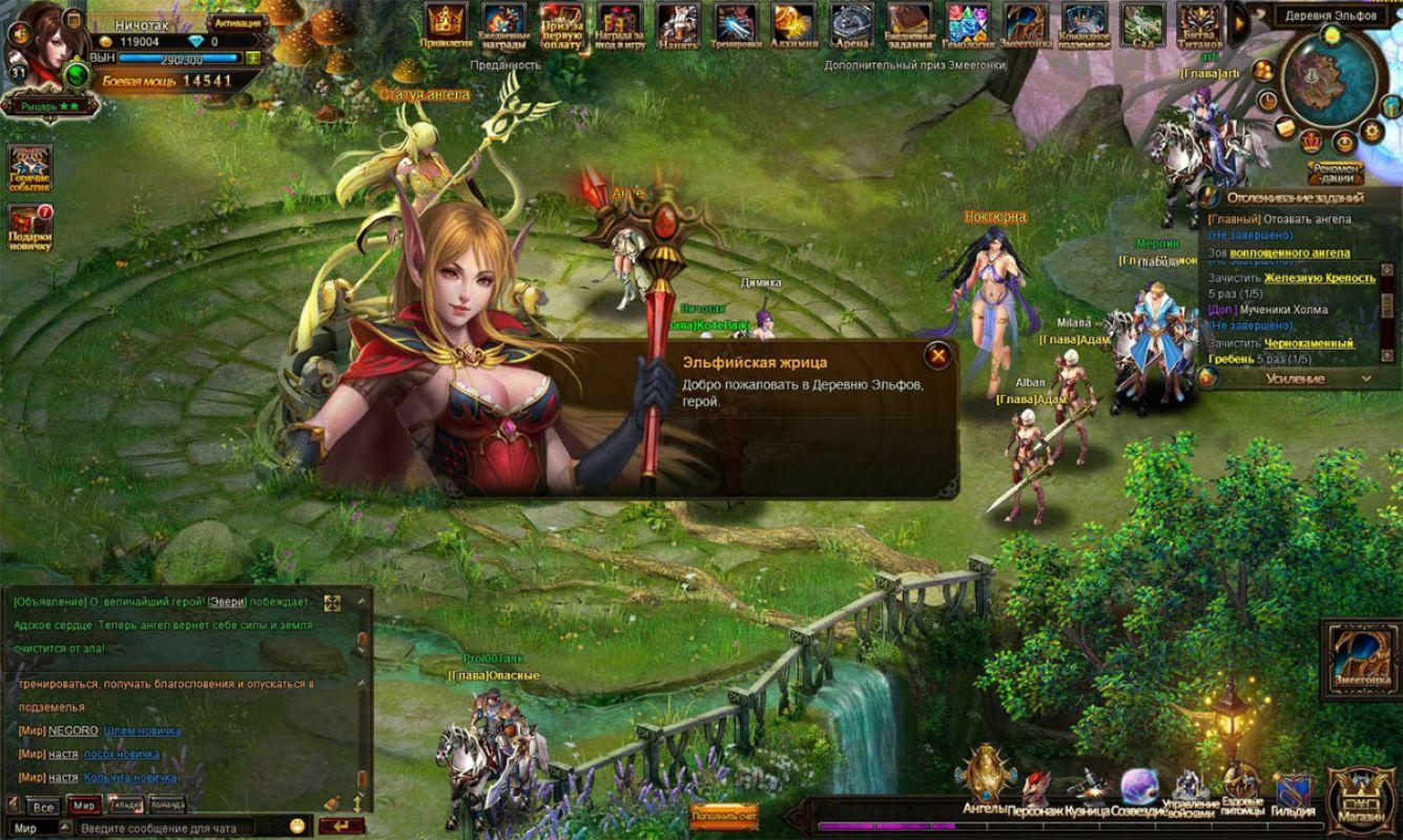 Скачать онлайн игры про ангелов на пк фото 27-436