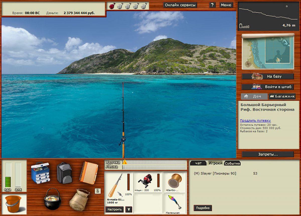 русская рыбалка 3.99 официальный сайт