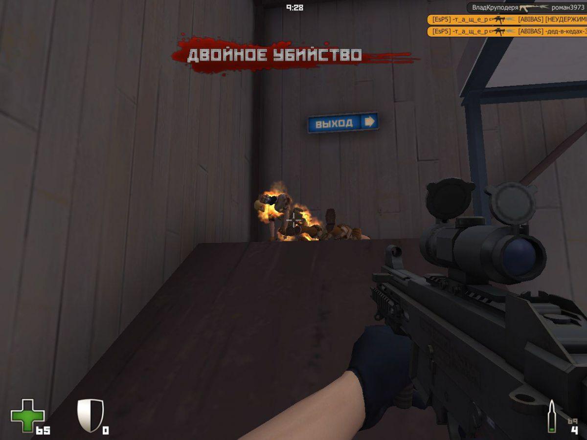 Скачать игру контра сити онлайн на компьютер