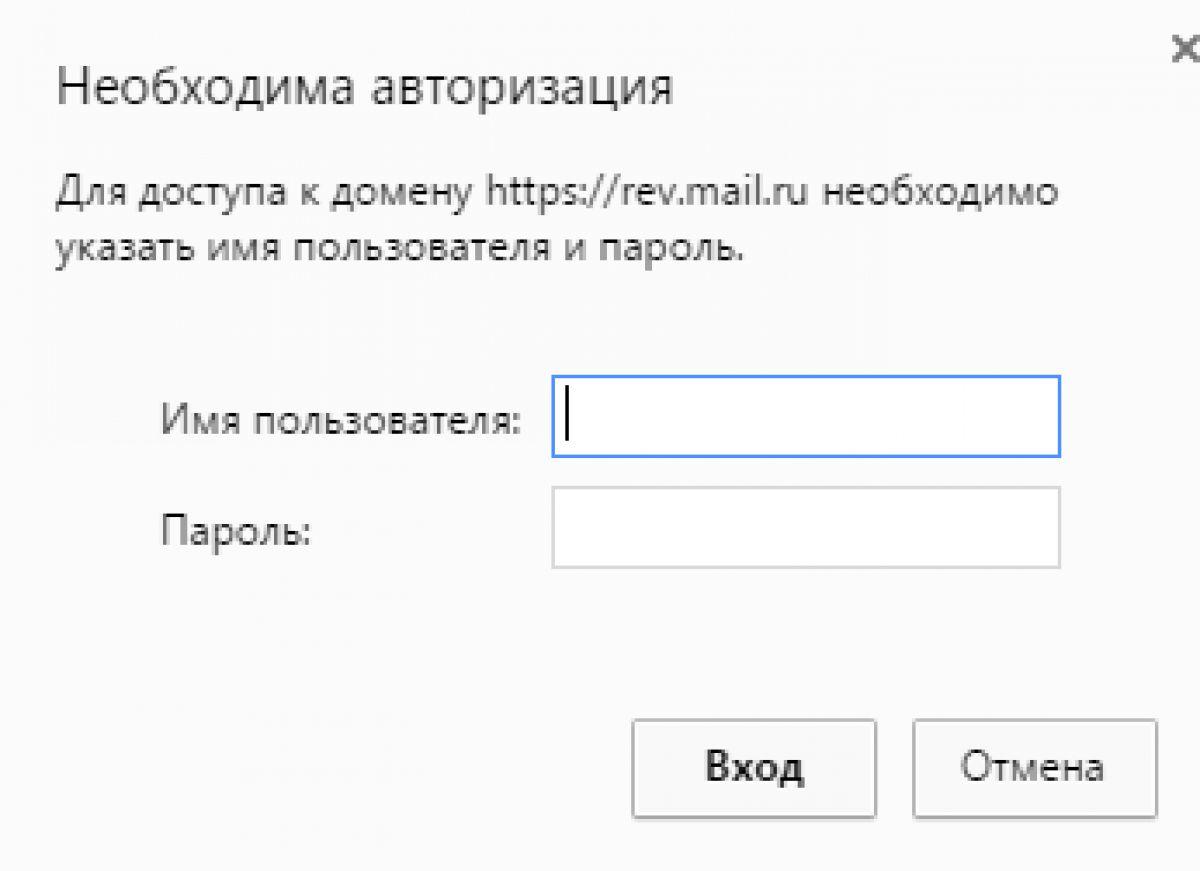 Предположения о российском издателе Revelation Online начинают сбываться