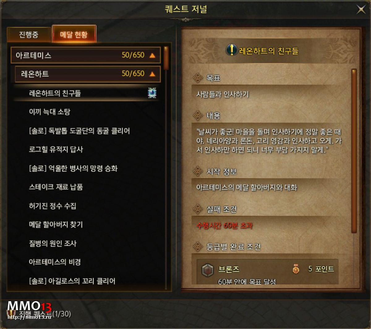 Система развития навыков Lost Ark во всех подробностях