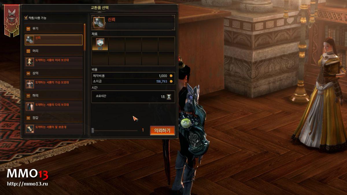 Обзор Lost Ark: Эндгейм, экипировка и система развития персонажа 15249