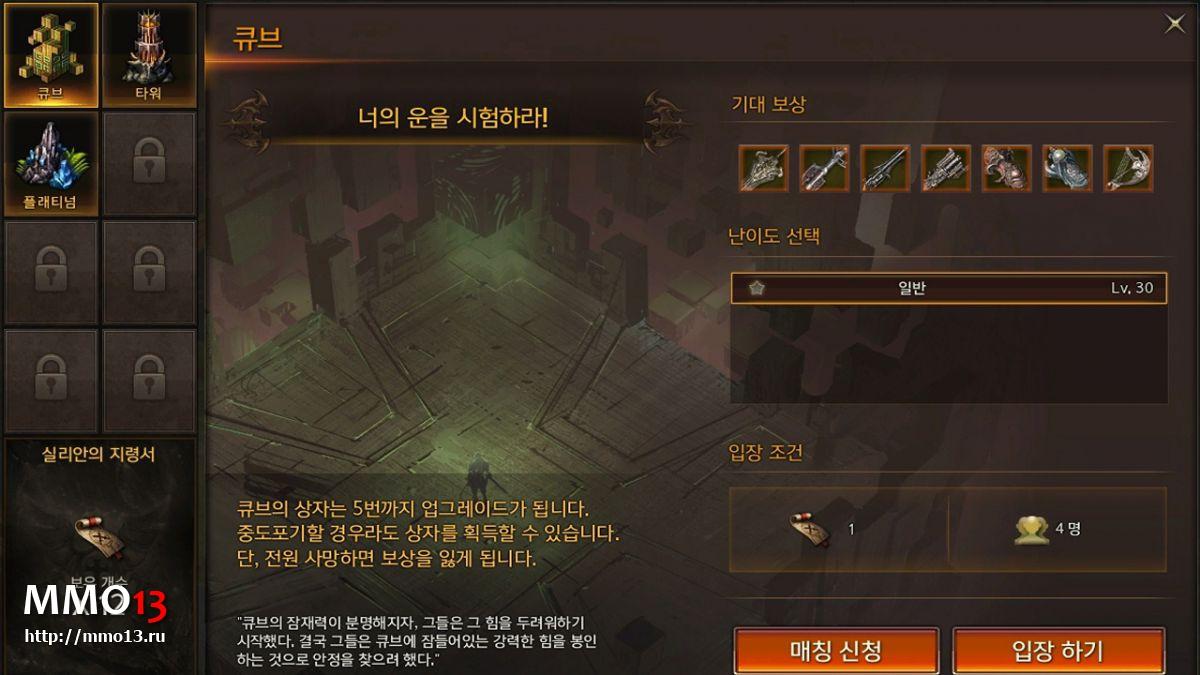 Обзор Lost Ark: Эндгейм, экипировка и система развития персонажа 15255