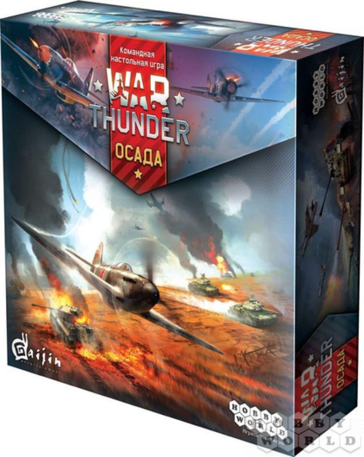 Настольная игра по War Thunder 15712