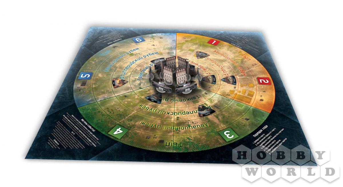 Настольная игра по War Thunder 15713