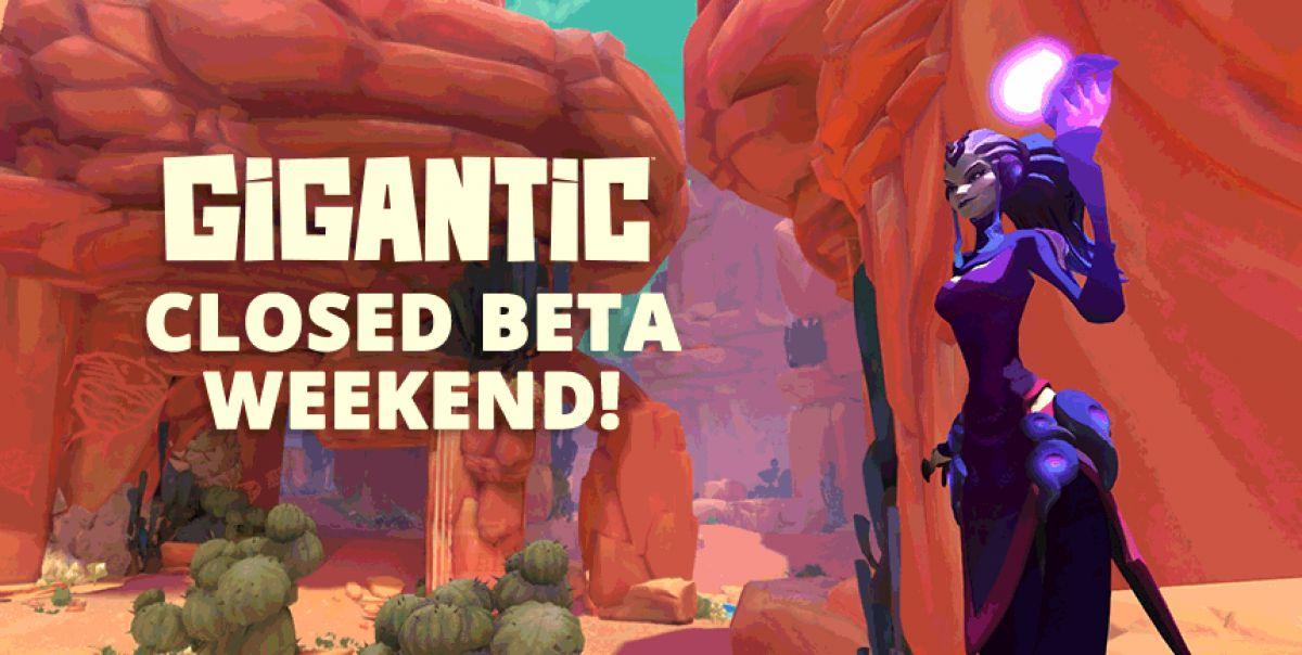 Закрытые бета-выходные в MOBA Gigantic 15999