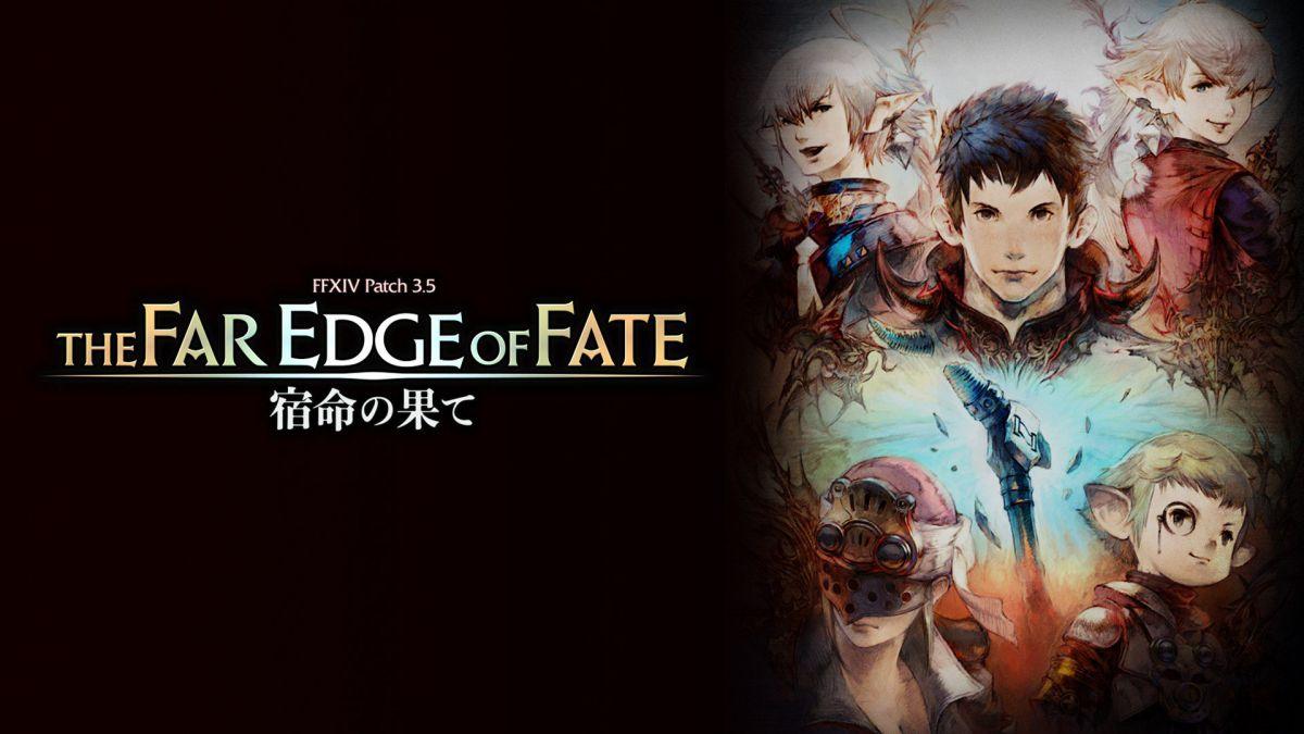 Первая часть патча 3.5 для Final Fantasy XIV выйдет в январе 16886
