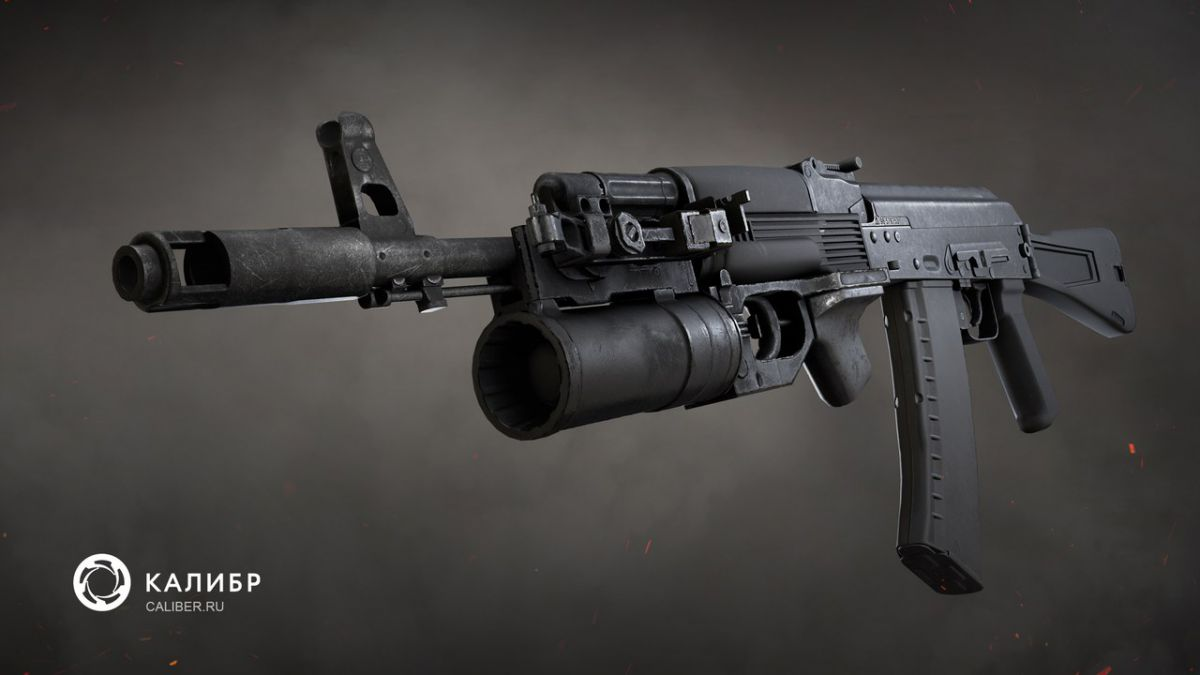 Вооружение бойцов в «Калибр» 17358