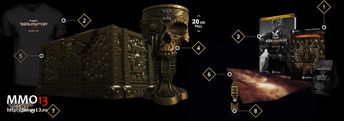 Наборы раннего доступа для Warhammer 40.000: Inquisitor - Martyr 17799