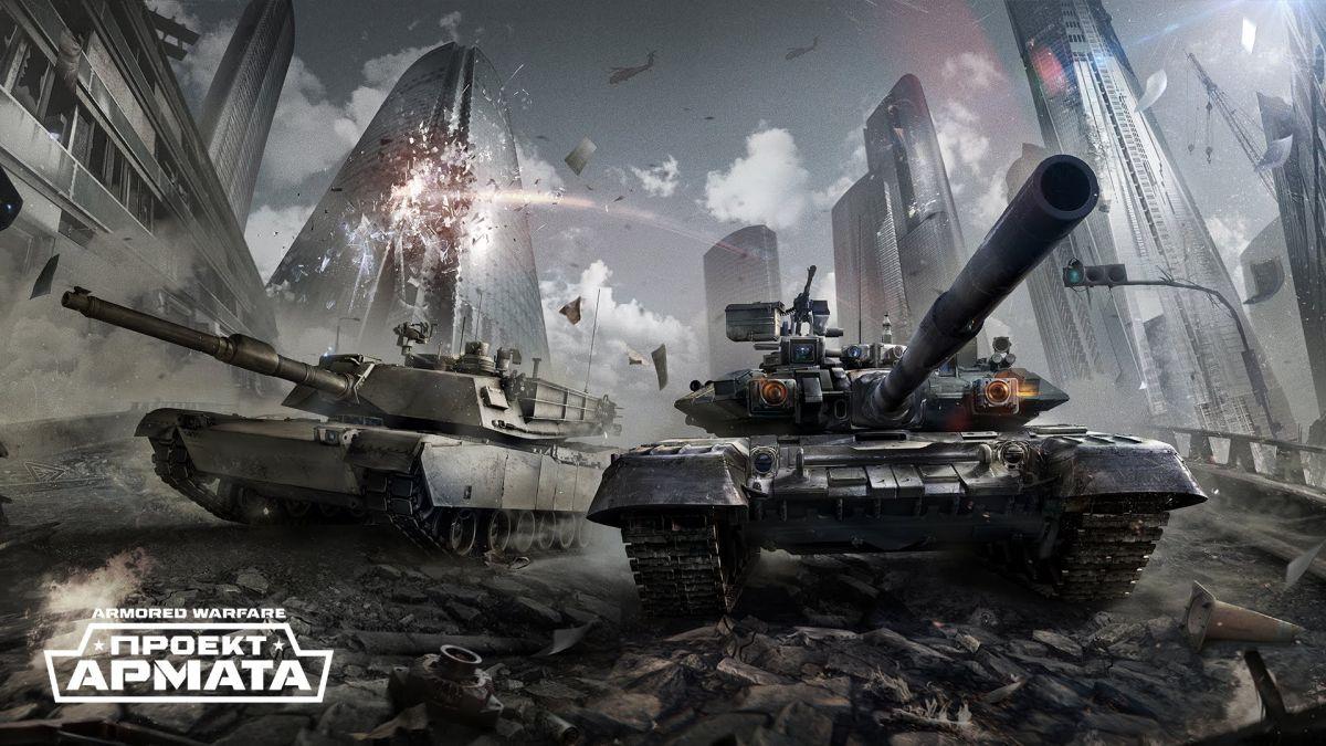 Armored Warfare теперь полностью принадлежит Mail.ru Group, разработкой займётся My.com 17829
