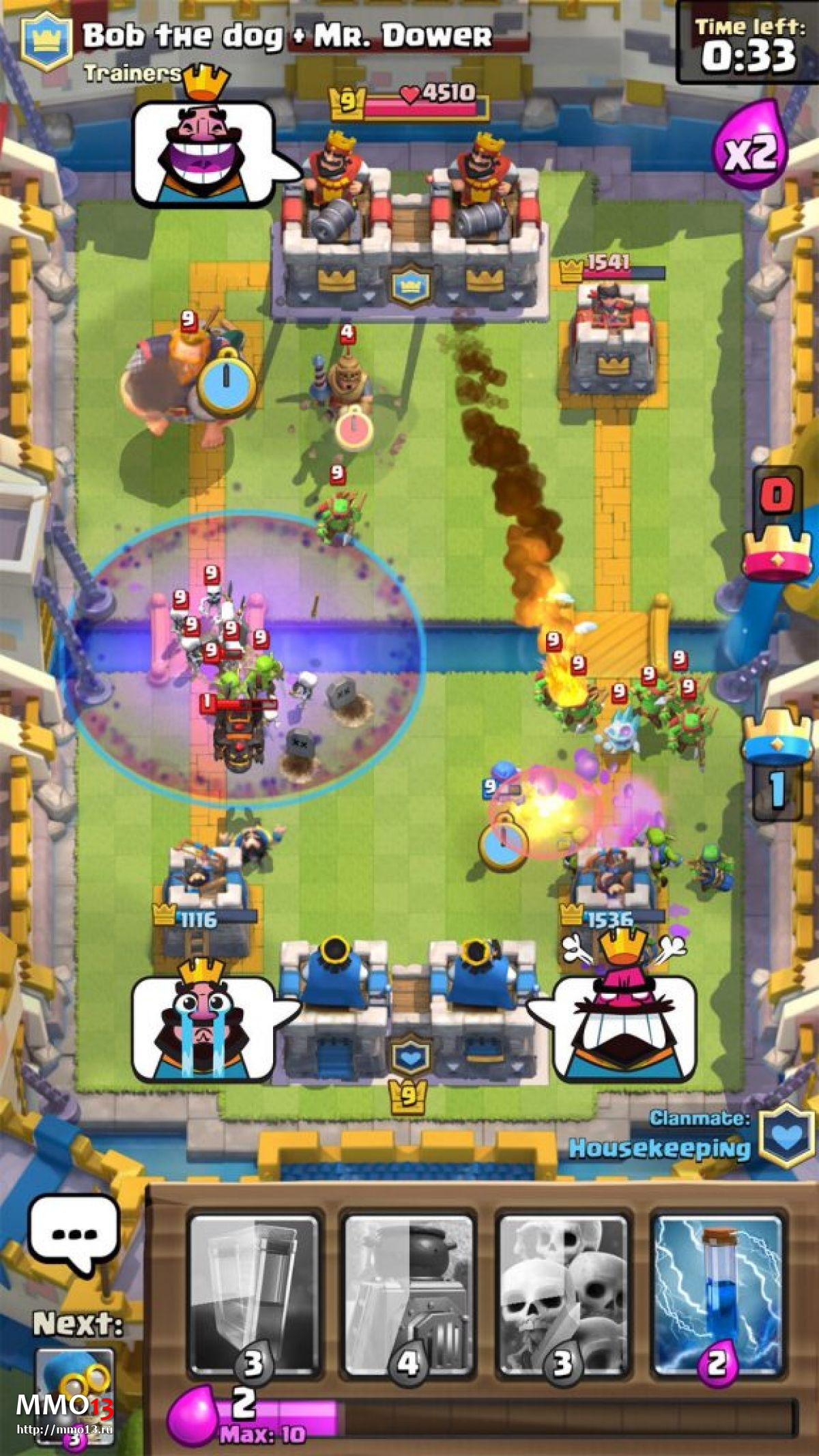 how to get unlimited gems on clash royale hack for amazon fire