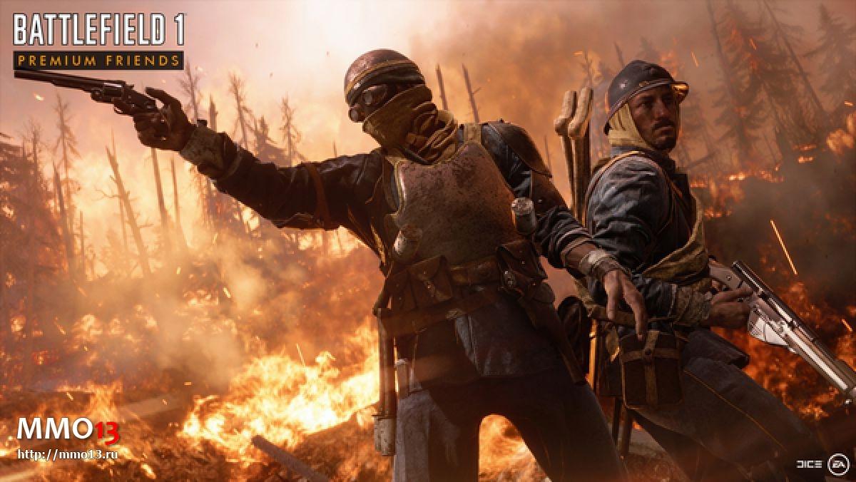 Представлена новая функция Premium-Друзья для Battlefield 1 18644