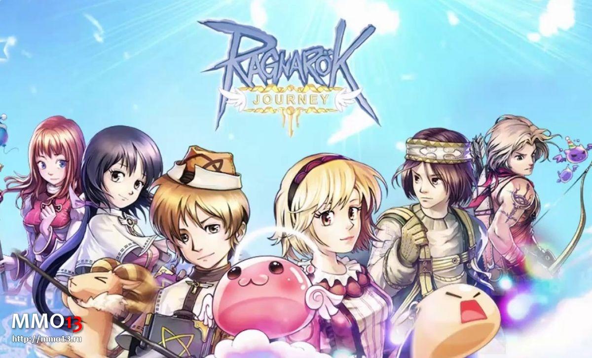 В Ragnarok Journey были объединены 10 серверов 18720