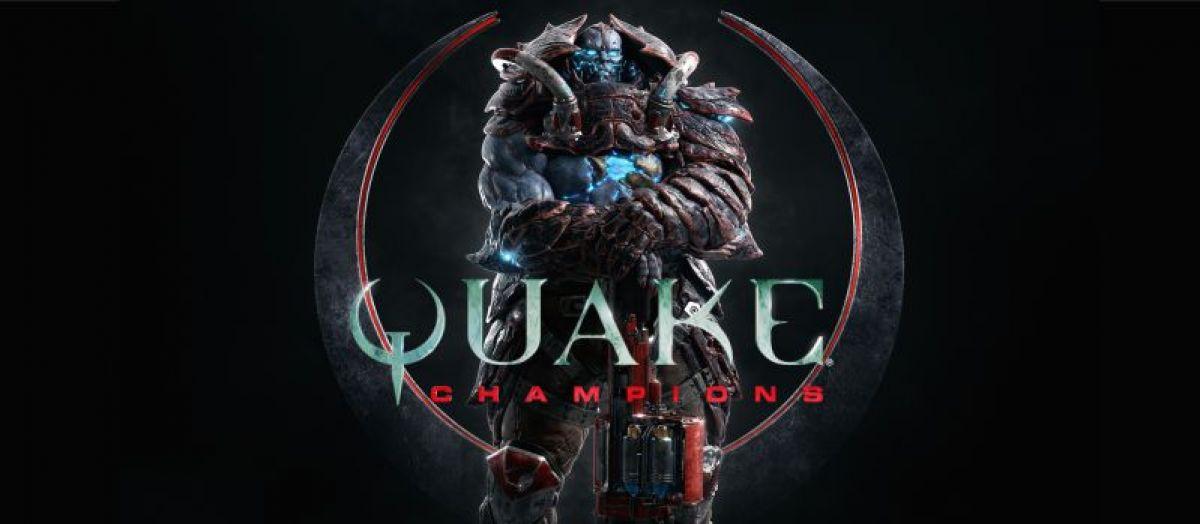 Второе закрытое бета-теcтирование Quake Champions начнётся 13 апреля 18876