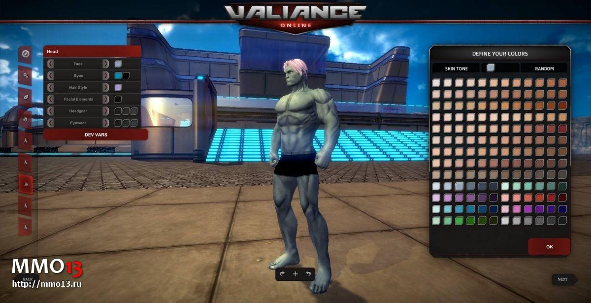 Valiance Online готовится к альфа-тестированию 19029