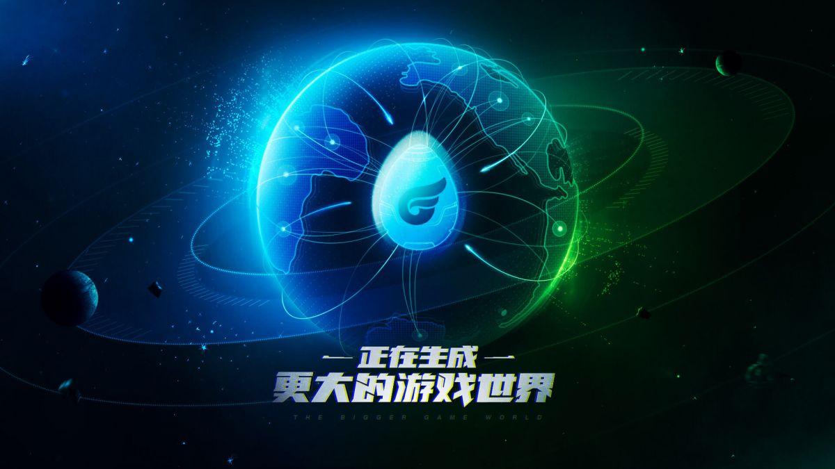 Tencent может выйти на международный рынок с собственной игровой платформой WeGame 19053