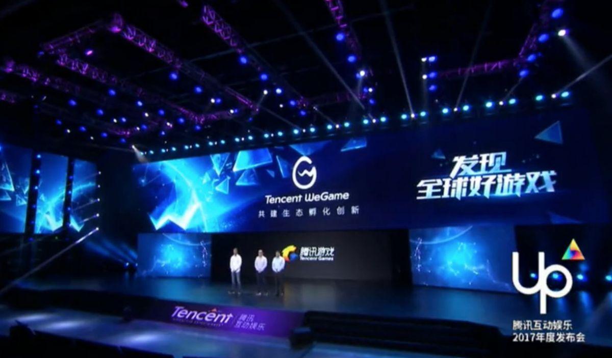 Игровая платформа WeGame от Tencent нацелена только на Китай 19060