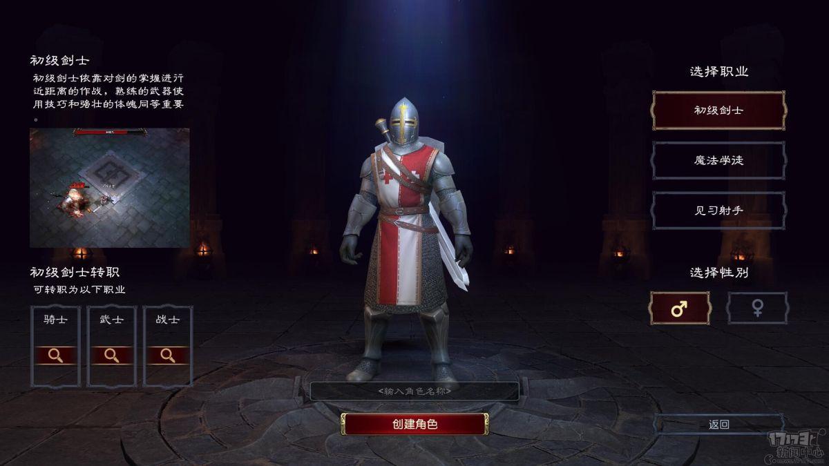 NetEase анонсировала хардкорную MMORPG The Epic of Tia для PC 19518