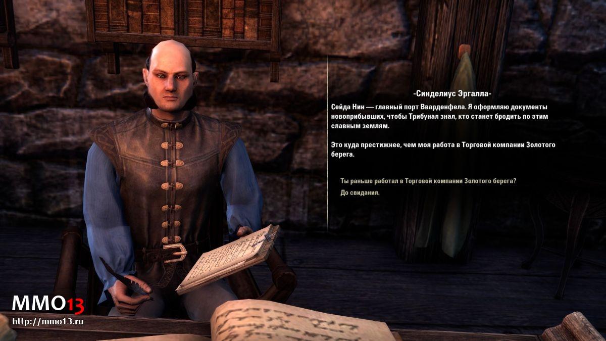 Фанаты полностью перевели дополнение Morrowind для The Elder Scrolls Online 20031