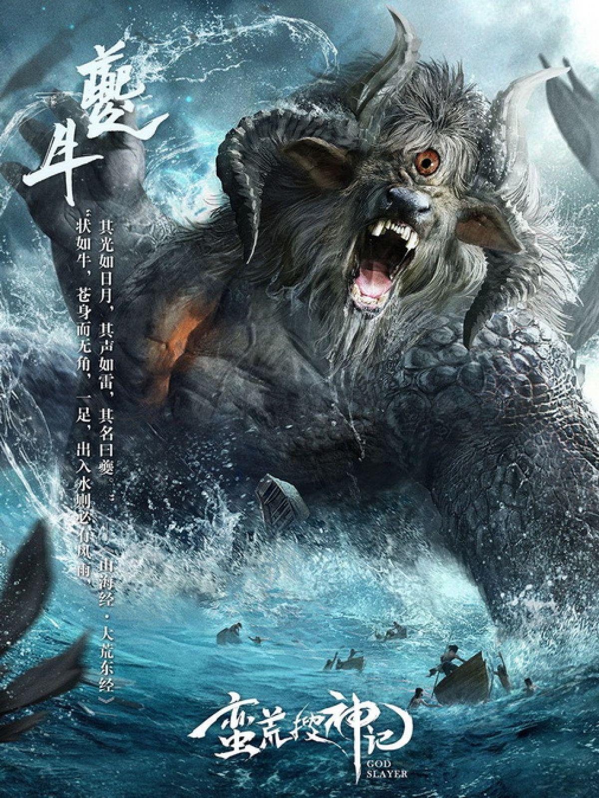 Демонстрация всех боссов в God Slayer и информация о грядущем ОБТ в Китае 20739