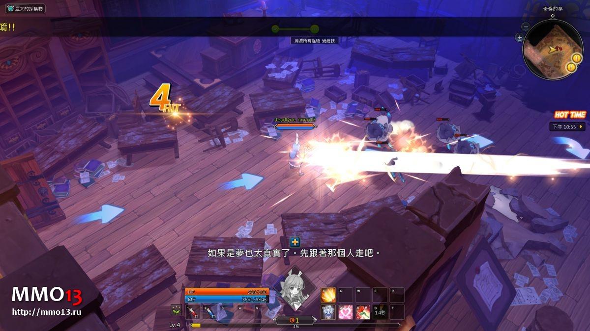 Гайд «Как начать играть в Ar:piel Online на тайваньском сервере» 20788