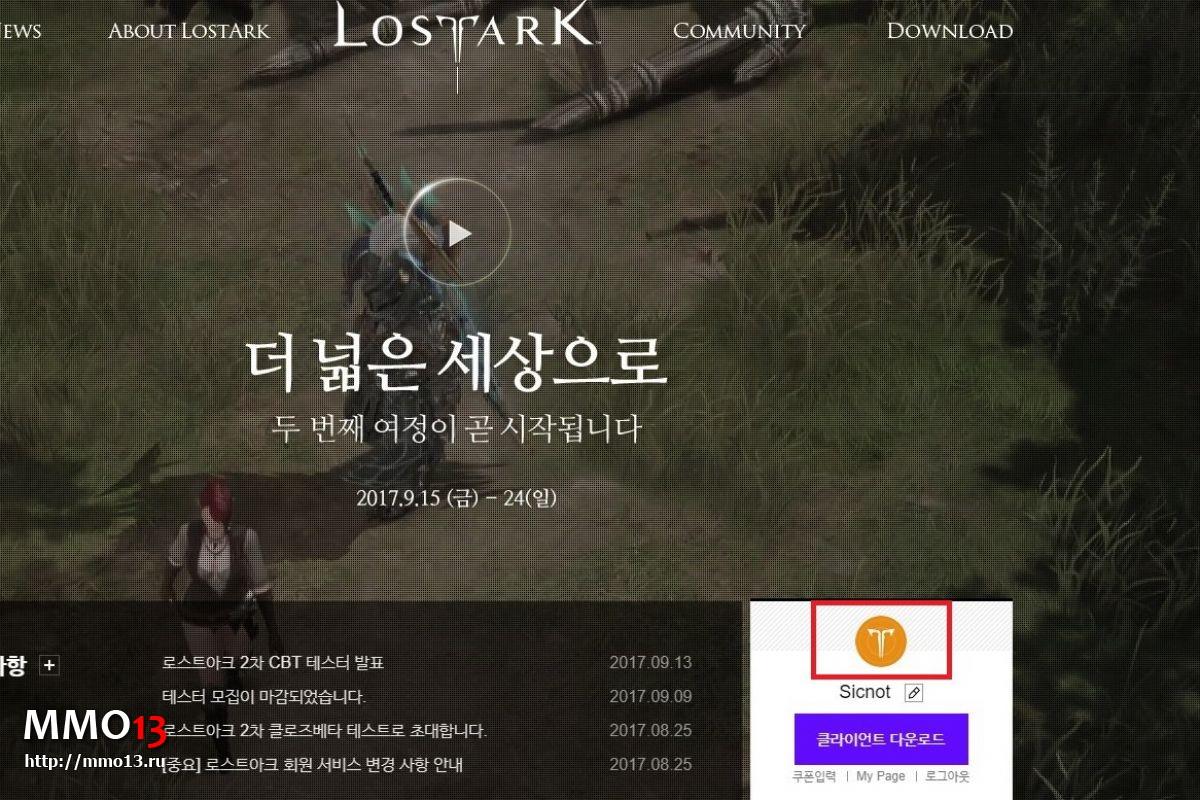 Lost Ark ЗБТ2: победители отбора, расписание работы серверов и классовые видео 21339