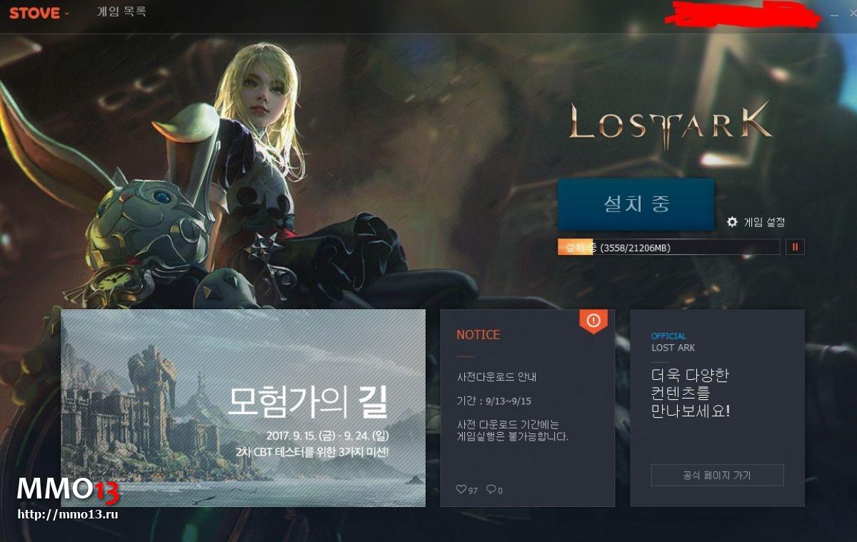 Lost Ark ЗБТ2: победители отбора, расписание работы серверов и классовые видео 21341