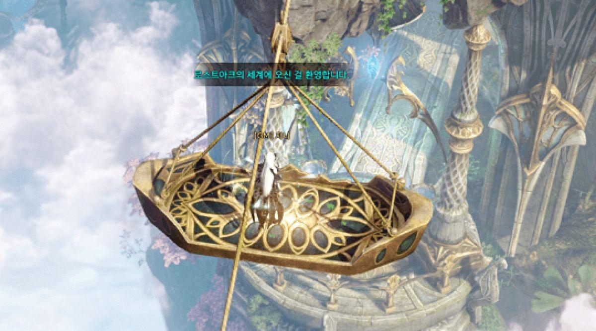 Обзор Lost Ark: фото-отчёт с ЗБТ2 от КМ Риша 21540