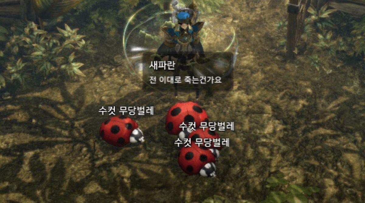 Обзор Lost Ark: фото-отчёт с ЗБТ2 от КМ Риша 21545