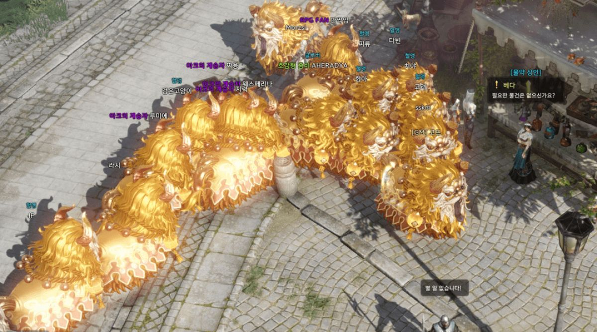 Обзор Lost Ark: фото-отчёт с ЗБТ2 от КМ Риша 21570