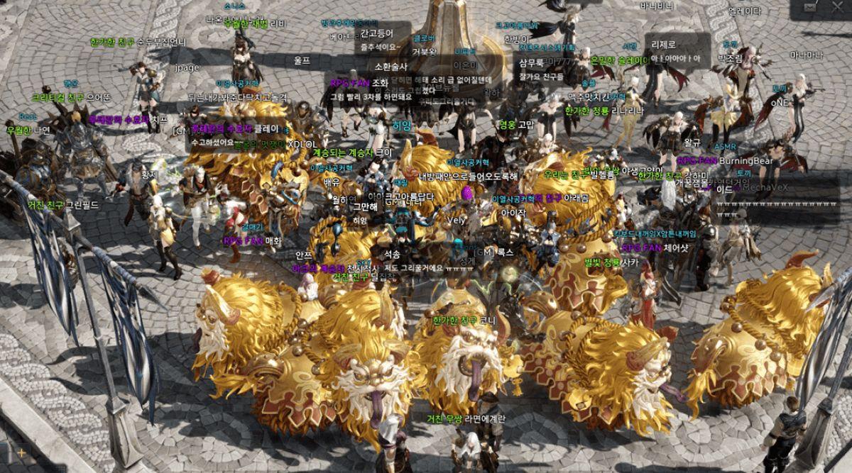 Обзор Lost Ark: фото-отчёт с ЗБТ2 от КМ Риша 21572