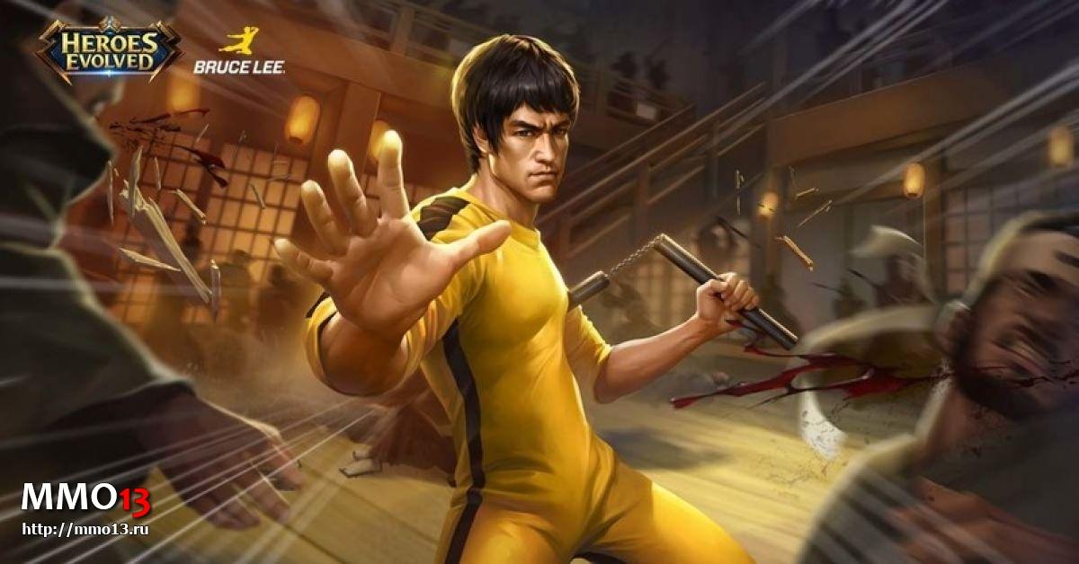 Брюс Ли теперь и в MOBA: новый герой Heroes Evolved 21673